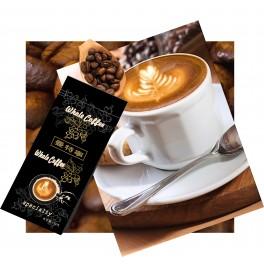 Roasted Coffee Bean (Mandeling)