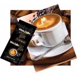 Roasted Coffee Bean (Brazil)