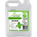 juicfactor薄荷糖漿 (2.5公斤)